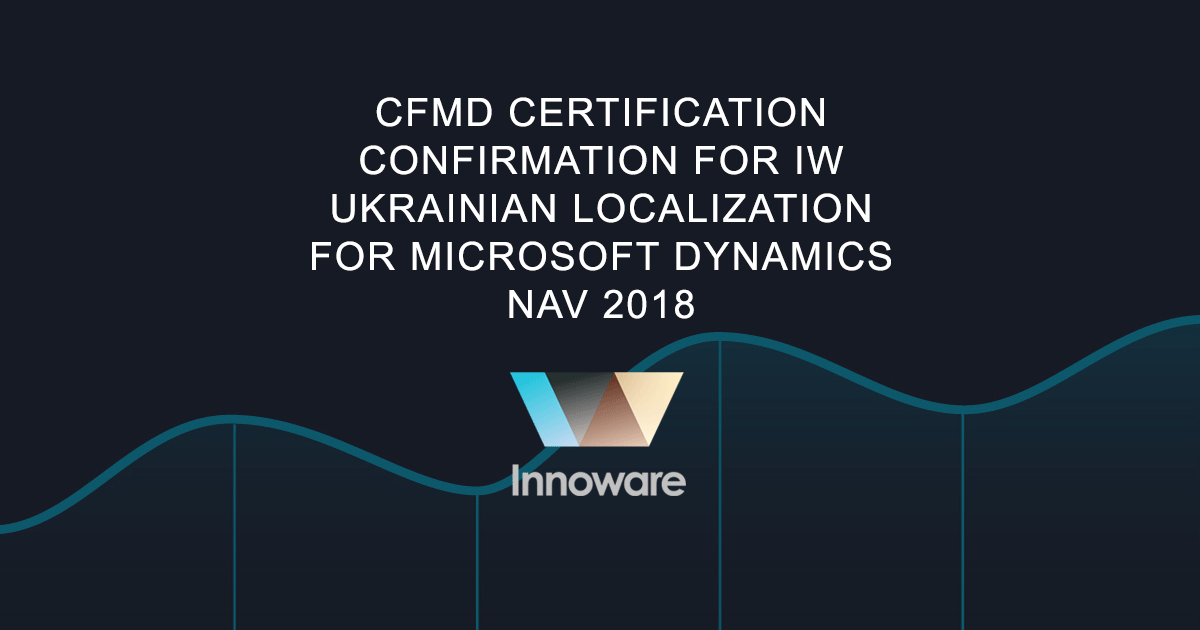 CFMD certification confirmation for IW Ukrainian Localization for Microsoft Dynamics NAV 2018