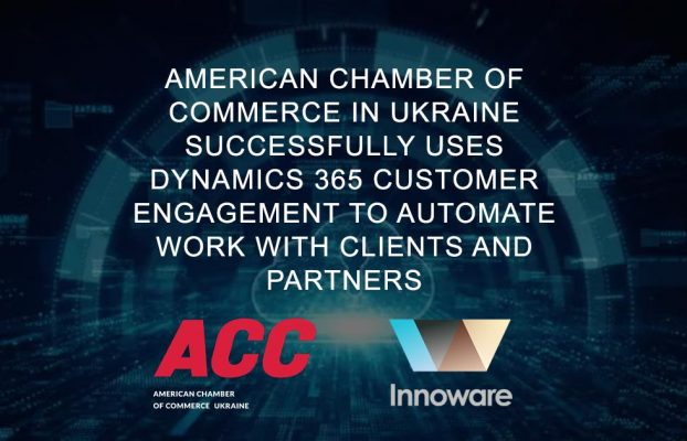 American Chamber of Commerce in Ukraine successfully uses Dynamics 365 Customer Engagement to automate work with clients and partners
